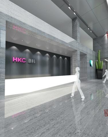 HKC研发楼