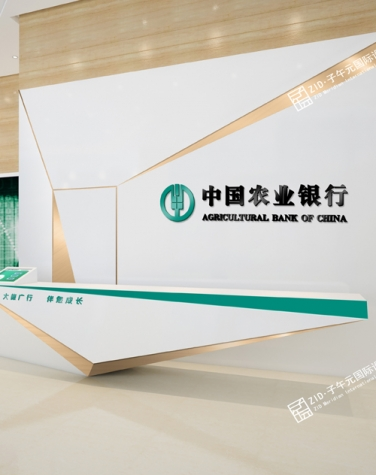 农业银行江北嘴网点