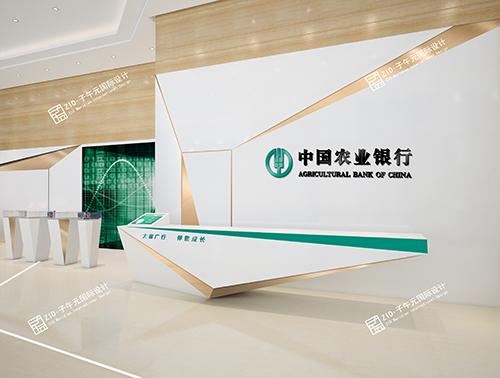 农业银行效果图-形象墙