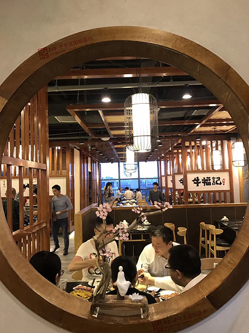 牛福记潮汕牛肉茶园店