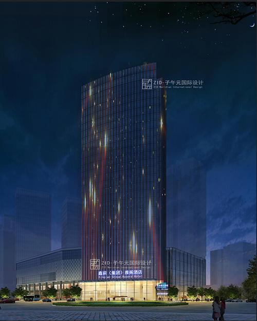 鑫前(集团)雅阁酒店