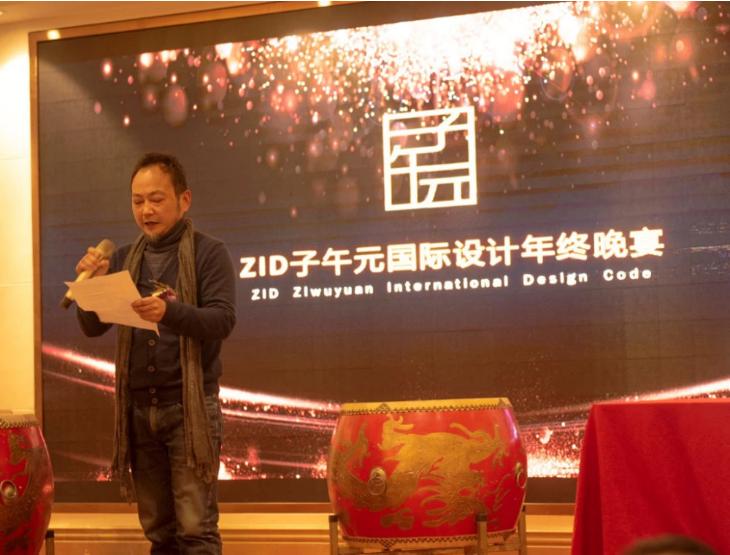 伟德APP元联合创始人会长刘朝辉致辞